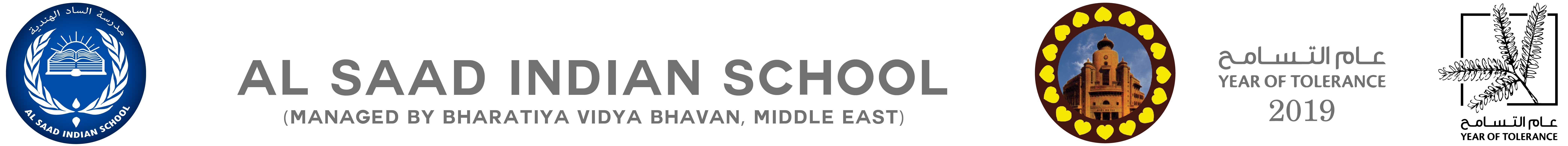 Bhavans Al Ain
